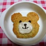 くまさんクッキー