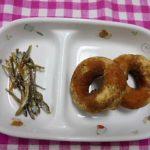 炒りいりこ・きな粉ドーナツ