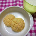 メロンパンクッキー・スキムミルク