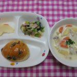 ぶどうパン・秋野菜のシチュー・ソテー・りんご