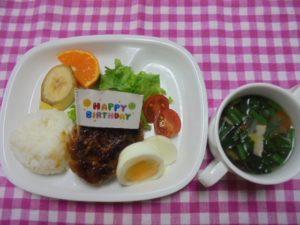 お誕生日会メニュー、ロコモコ・ほうれん草スープ・果物