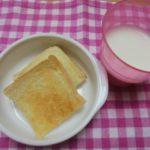 チーズトースト・スキムミルク