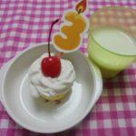 お誕生日カップケーキ・スキムミルク